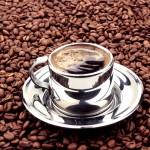Происхождение слова кофе
