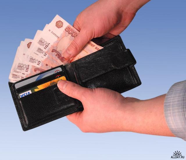 программа учета личных финансов